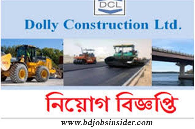 Dolly Construction Ltd Job Circular 2020