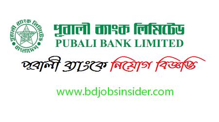 Pubali Bank Limited Job Circular 2019