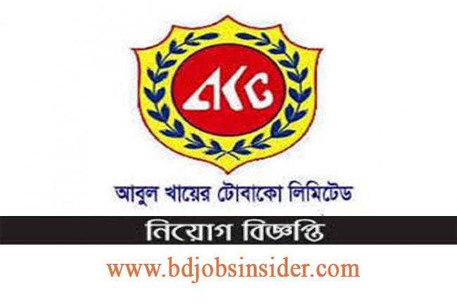 Abul Khair Tobacco Company Ltd Job Circular 2021