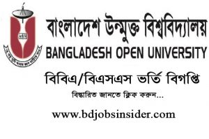 Bangladesh Open University BBA Admission Circular 2021