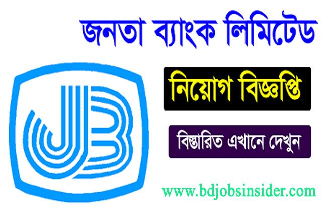 Janata Bank Limited