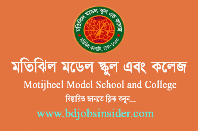 Motijheel Model School Admission Result 2021