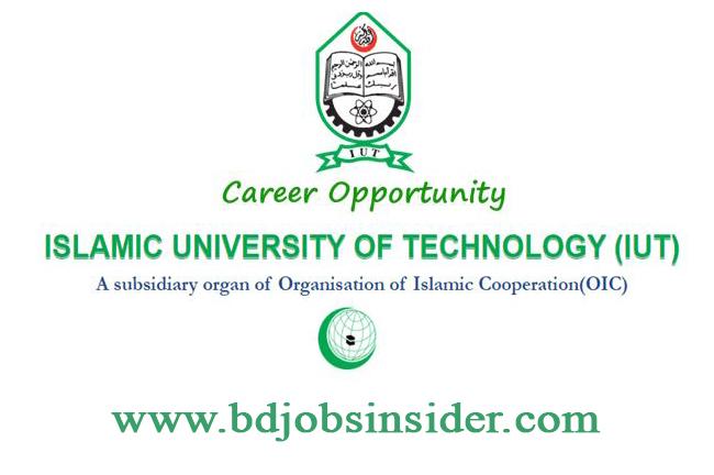 Islamic University of Technology (IUT) Job Circular 2010