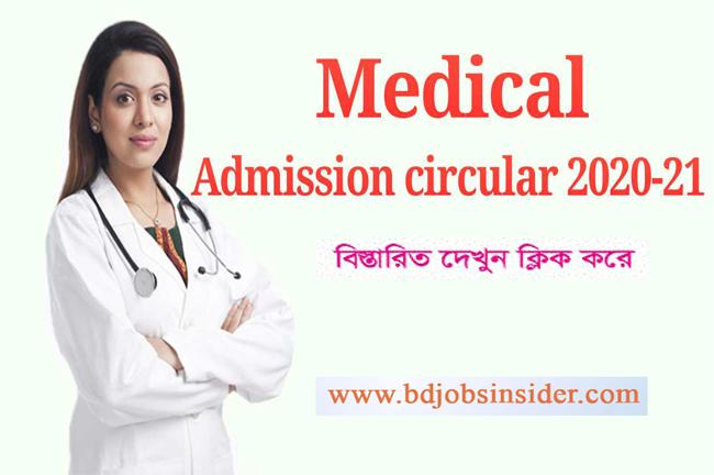 MBBS Medical Admission Circular 2020-21