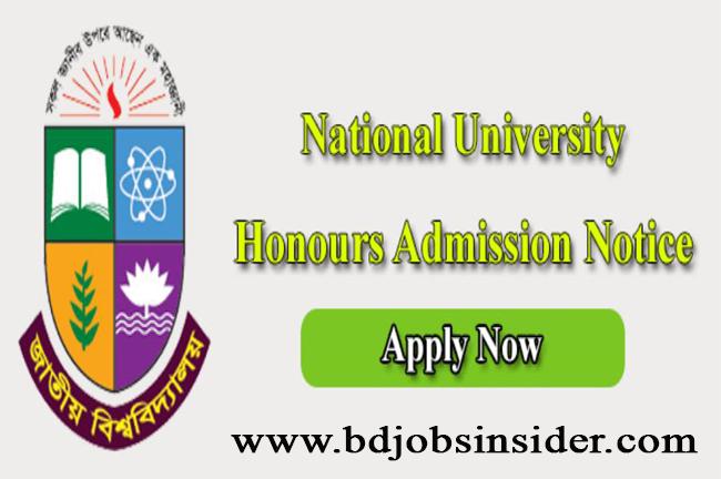 NU Honours Admission 2020-21