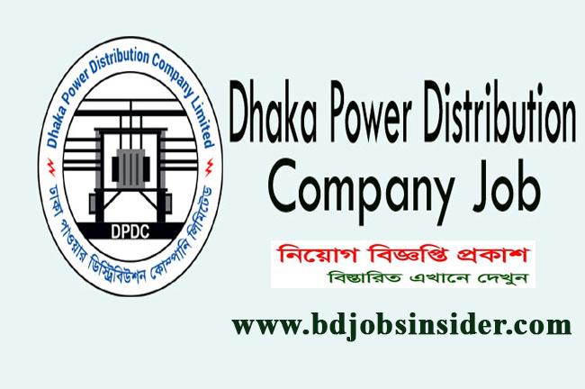 Dhaka Power Distribution Company Ltd Job Circular 2021