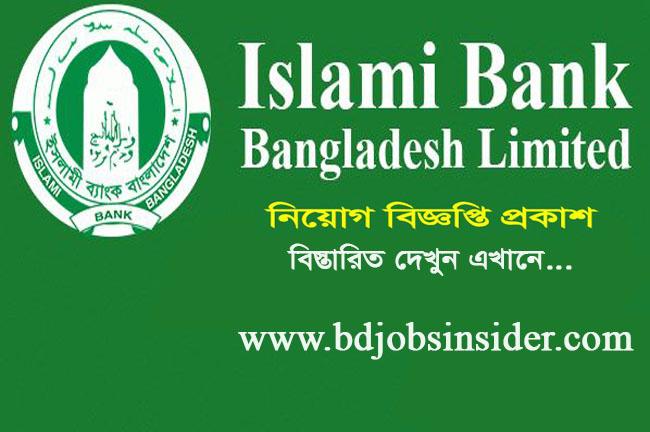 Islami Bank Bangladesh Ltd Job Circular 2021