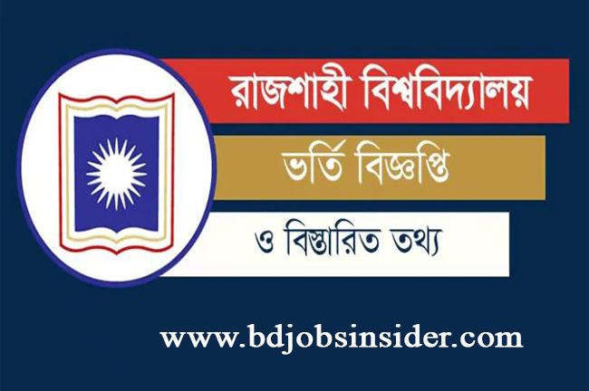 Rajshahi University Admission Circular 2020-21
