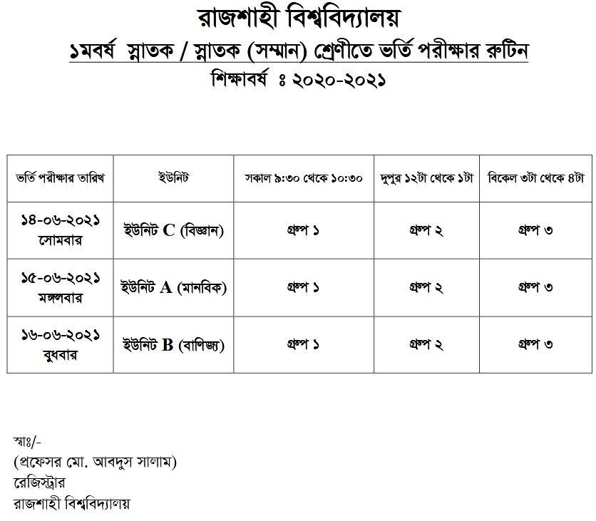 Rajshahi University Admission Test Routine