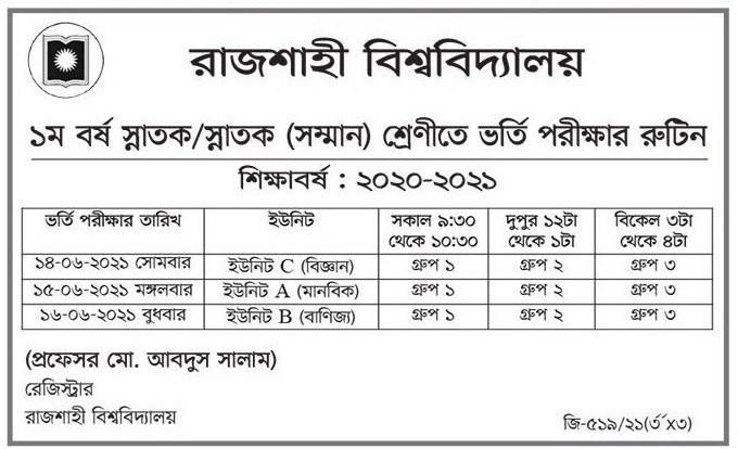 Rajshahi University Exam Routine 2021