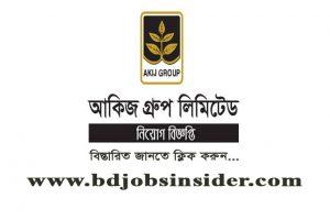 Akij Group Job Circular 2021 – www.akij.net