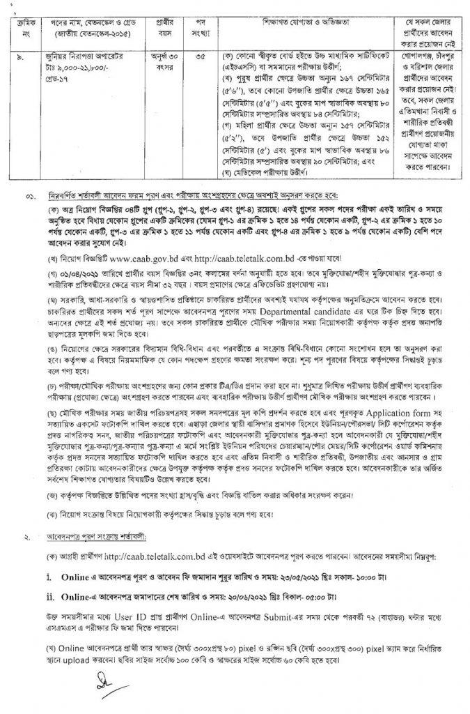Bangladesh Civil Aviation Authority Job Circular Group 1 - 7