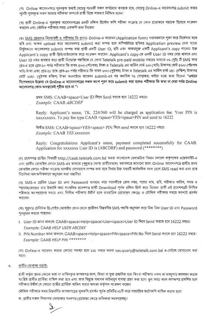 Bangladesh Civil Aviation Authority Job Circular Group 1 - 8