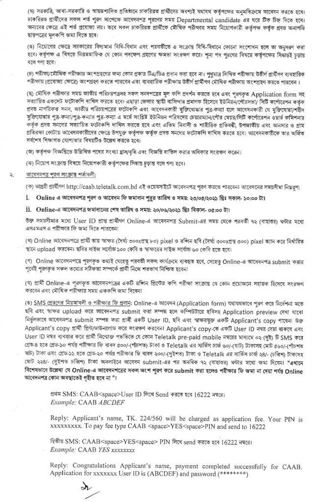 Bangladesh Civil Aviation Authority Job Circular Group 2 - 7