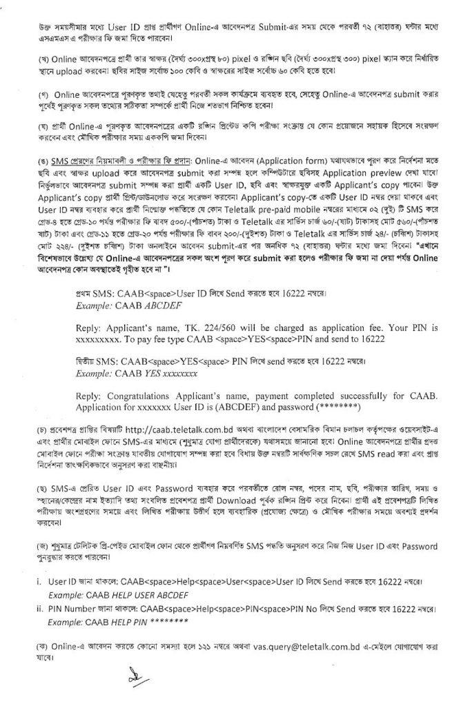 Bangladesh Civil Aviation Authority Job Circular Group 3 - 7