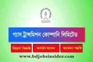 GTCL Job Circular 2021 – www.gtcl.org.bd