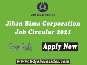 Jibon Bima Corporation (JBC) Job Circular 2021 – jbc.teletalk.com.bd